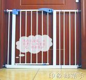安全門欄寶寶樓梯防護欄寵物圍欄狗柵 igo全館免運