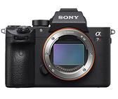 【震博】Sony ILCE-7RM3 單機身(台灣索尼公司貨);送SF-G64T高速記憶卡、sony平面口罩、清潔組