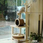 貓爬架小號劍麻貓窩貓樹小型貓跳台木樹屋貓咪用品玩具貓架貓爬架igo     易家樂