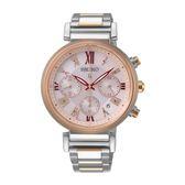 SEIKO LUKIA新款上市 羅馬時尚太陽能腕錶 V175-0ET0KS(SSC836J1)粉面