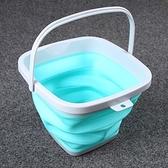 摺疊水桶(10公升)-便攜釣魚餌料加厚可洗車用2色73pp94【時尚巴黎】