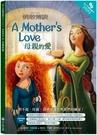 勇敢傳說:母親的愛—迪士尼雙語繪本STEP 2【城邦讀書花園】