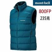 Mont-bell 800FP 高保暖 輕鵝絨羽絨 背心 (1101432 DKMA 深鴨綠) 男
