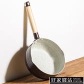 日式雪平鍋日本泡面小奶鍋不粘鍋電磁爐鍋輔食鍋牛奶小鍋煮鍋湯鍋
