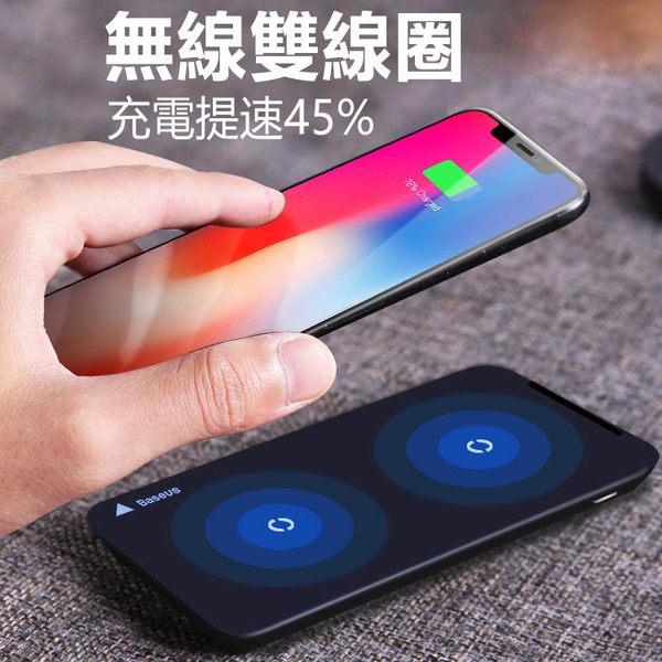 【附Type-C線】Baseus倍思 橫豎雙線圈 支架 帶磁 無線充電器 WIC1無線快充 便攜 iPhone X 8 plus 三星
