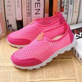 網鞋女老北京布鞋女鞋夏季平底休閒運動鞋男女同款網布鞋透氣涼鞋『韓女王』