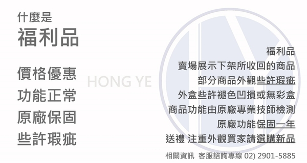 SAMPO聲寶10公升木紋電烤箱(KZ-CB10) 快速加熱 強化玻璃 溫度不外洩 溫控安全保護(福利品)