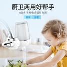 中廣歐特斯凈水器水龍頭過濾器嘴自來水家用直飲凈水機凈化濾水器 【夏日新品】