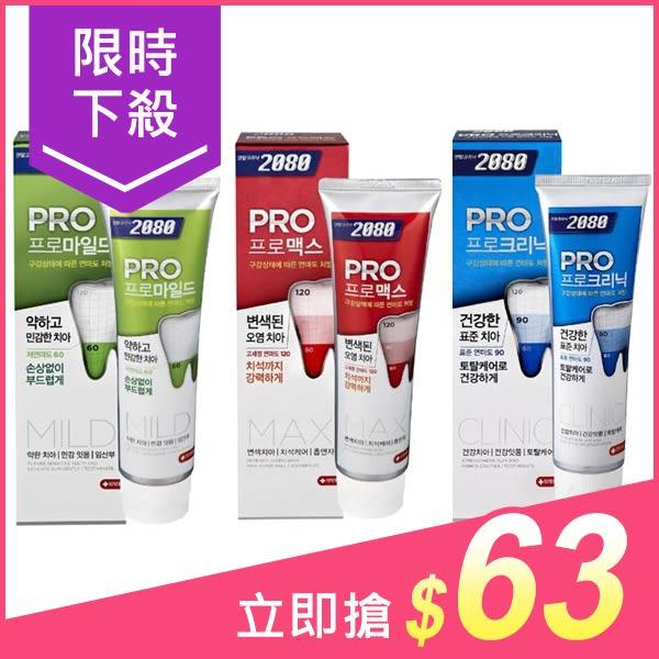 韓國 2080 專業亮白牙膏(125g) 3款可選【小三美日】$79