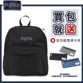 【JANSPORT】SPRING BREAK系列後背包 -黑(JS-43911)