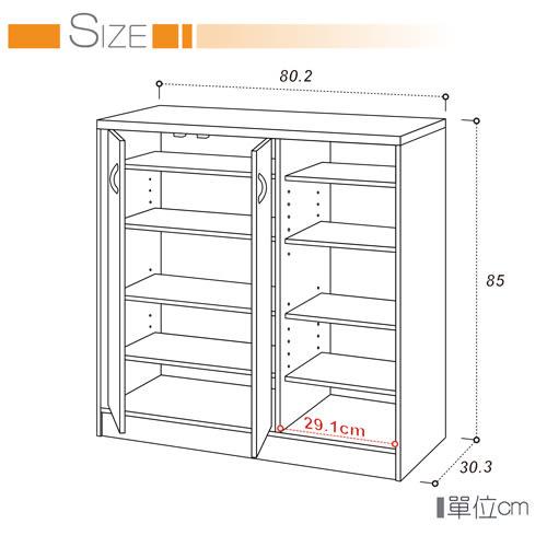 鞋架 鞋櫃 收納【收納屋】雙門五格鞋櫃&DIY組合傢俱