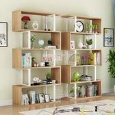書架 鐵藝客廳隔斷書架置物架 現代簡約書櫃自由組合 落地展示架儲物架  數碼人生igo