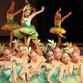 六一兒童小草演出服少兒舞蹈表演服裝幼兒茉莉花合唱服綠紗裙女童CC2968『毛菇小象』