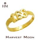 Harvest Moon 富家精品 黃金尾戒 168一路發 9999 純金金飾 女尾戒子 黃金戒指 可調式戒圍 GR03942