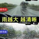 100ML汽車玻璃防霧噴劑 防雨噴劑 後視鏡防雨劑 玻璃防水劑 玻璃鍍膜劑【SV9742】BO雜貨