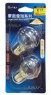 60W國民燈泡  E17-160S-2...