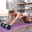 健腹輪腹肌健身器材家用減肚子神器  3C數位百貨