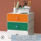桌面置物收納盒桌面置物架抽屜式多層辦公室收納盒子儲物盒桌上收納 快速出貨YJT
