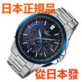 免運費 日本正規貨 CASIO 卡西歐OCEANUS 海神 OCW-G1100TG-1AJF 太陽能GPS電波鈦合金高端商务男錶