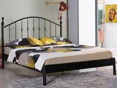 床架床台鐵床AM 80 3 菲柏簡約5 尺黑色鐵床檯不含床墊【大眾家居舘】