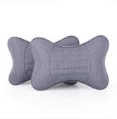 汽車頭枕護頸枕一對裝車內車用靠枕抱枕通用