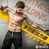 8字拉力器練臂肌男士女子家用乳膠擴胸彈力繩八字拉力繩健身器材 雅楓居