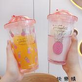 雙層吸管杯成人制冷夏季水杯塑料創意個性