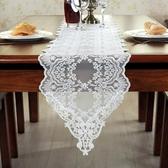 簡約歐式桌旗蕾絲布藝餐桌布茶幾旗 全館免運