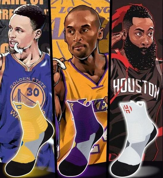 NBA菁英籃球襪 中筒毛巾襪 厚底籃球襪 精英襪 後低窪 襪子 短襪 運動襪 Curry Irving KD