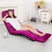 (百貨週年慶)新款懶人沙發椅 多功能榻榻米沙發單人簡約可愛休閒可折疊沙發床xw