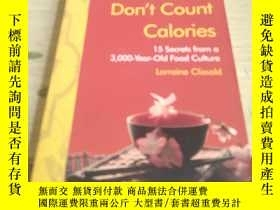 二手書博民逛書店Why罕見the Chinese Don t Count Cal