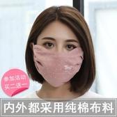 秋冬季大口罩女純棉遮全臉時尚全棉防塵透氣可清洗易呼吸防寒保暖