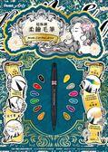 【金玉堂文具】飛龍 PENTEL XSESF30C- 超極細 柔繪毛筆 彩繪 美術