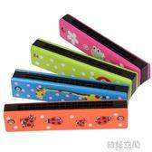 兒童木質口琴16孔幼兒寶寶初學者吹奏樂器音樂玩具迷你口風琴  韓語空間
