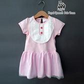 幼童春夏款浪漫多層次荷葉邊粉色網紗小洋裝 /RQ POLO /幼童春夏款  [A8207]