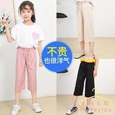 降價兩天 女童七分闊腿褲 寬鬆中大童洋氣冰絲夏季薄款小女孩夏裝兒童褲子潮