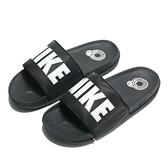 NIKE 拖鞋 OFFCOURT 全黑 白LOGO 運動拖鞋 氣墊感 休閒 男 (布魯克林) BQ4639-012
