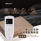 【Dowai多偉】單人微電腦定時電熱毯 ...