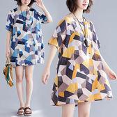 棉綢 繽紛幾何印花洋裝-中大尺碼 獨具衣格