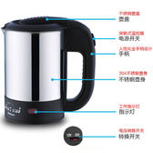 雙電壓燒水壺杯出國旅行電熱水壺便攜式迷你電熱水杯水壺 【korea時尚記】