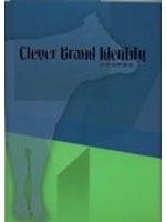 二手書博民逛書店《智慧品牌識別-Clever Brand Identity》 R