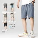 冰絲夏季短褲男薄款褲子外穿工裝休閒男士五分褲百搭沙灘運動寬鬆 3C優購