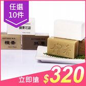 【任10件$320】南王 抹草皂/檀香皂/蘋果花語皂(100g) 3款可選【小三美日】沐浴肥皂