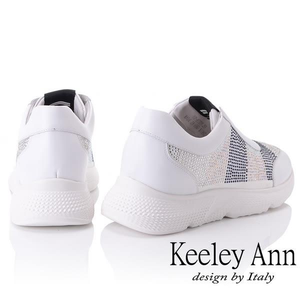 ★2018秋冬★Keeley Ann簡約舒適~雙色水鑽真皮軟墊休閒鞋(白色) -Ann系列