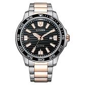 【台南 時代鐘錶 CITIZEN】星辰 AW1524-84E 光動能 水波紋 日期顯示 鋼錶帶男錶 淺金/黑 44.5mm