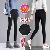BOBO小中大尺碼【05580】刷毛鬆緊黑色彈性修身窄管褲 S-3L 現貨