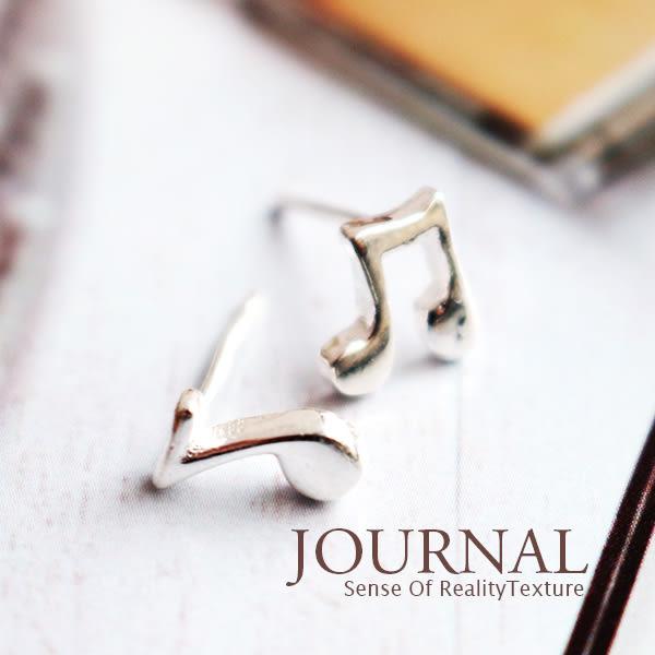 925純銀 銀亮音符 不對襯 針式耳環_質物日誌Journal
