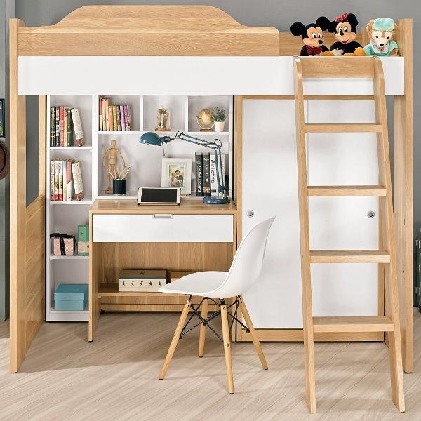 床架 高架床 MK-695-2 卡爾3.7尺多功能挑高組合床組 (不含床墊) 【大眾家居舘】