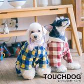 新款日本和服寵物狗狗衣服泰迪格子棉衣可拆洗四腳衣  英賽爾3