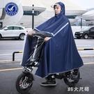 代駕司機專用雨衣助力自行車防水透明男女士電動折疊車雨披 Gg1966『MG大尺碼』